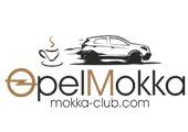 партнеры автосервиса Опель - Опель мокка клуб
