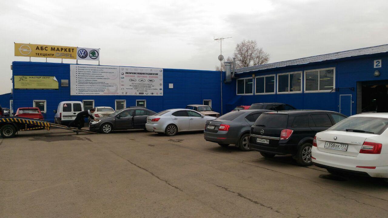 Сервис Опель / Шкода / Фольксваген / Шевроле в ЮАО