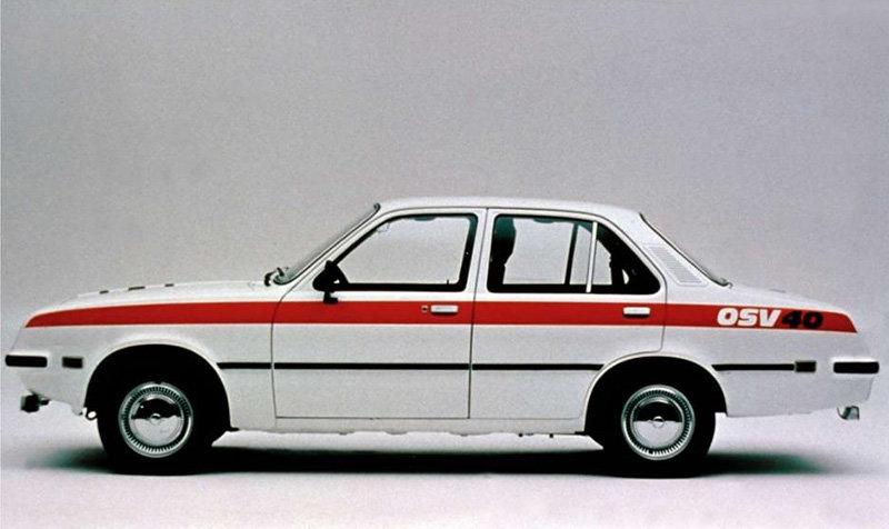 Автосервис Opel OSV 40